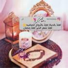 Milad Ahmed
