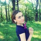 Adriana Pavel