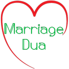Marriage Dua