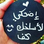 Aya Qaddoura ^o^