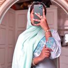Shaimaa Alharthi