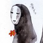 natsukashinoaji