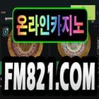 배트맨 아캄시티 한글〔 FM821。COM 〕 바둑이사이트 문의 블랙잭1화