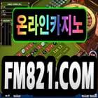 키노사다리【 FM821。COM 】 마카오 카드 블랙잭1화