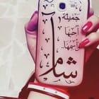 Doaá Talaát
