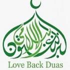 Love back Duas