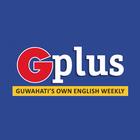 Guwahati Plus