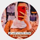 A H Al Hassan