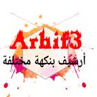 arhif3