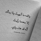 Mona Mamdouh Elakhras