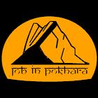 Job In Pokhara