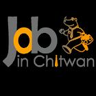 Job in Chitwan