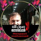 Abed Elhakim Bouazize
