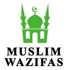 muslimwazifas