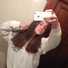 Joana Nina