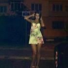 Roxana Gabriela