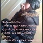 Private User