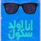 lina al-h