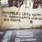 Γεωργία Διαμαντίδου