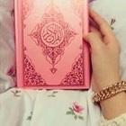 Bushra Salah