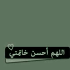 'وعــّد ⓦ 