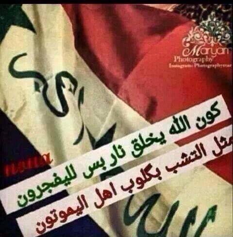 شعر حزين على العراق   شعر عن العراق المجروح