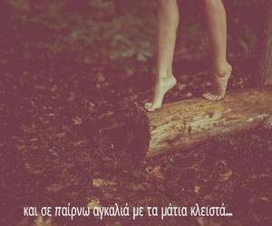 greek qoutes image