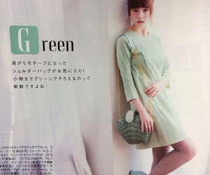 bag, green, and onepiece image