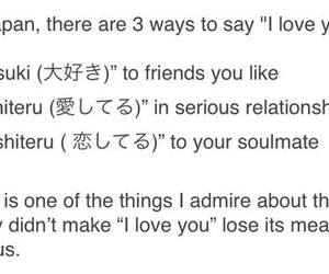 love, japanese, and I Love You image