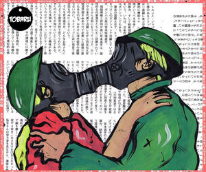 anarchy, gasmask, and graphic design image