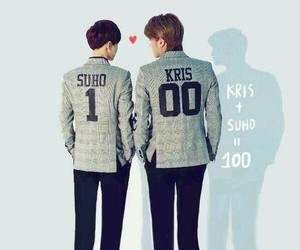 exo, suho, and exo-m image