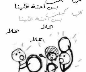 حديقة, عيد الحب, and هع image