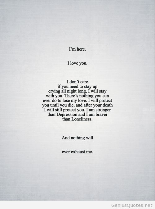 I am here, I love you card wallpaper with quotes