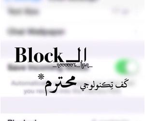 هههههههههه image