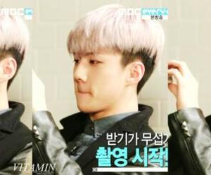 exo, kpop, and exo - k image