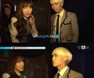 kim, SHINee, and taeyeon image