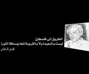 arabic, palestine, and ثورة image