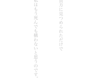 word, love, and 詩 image