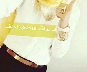 بنوتات, كلمات, and حجاب image