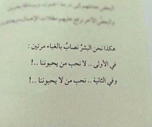 2013, صور مميزة, and عربي image