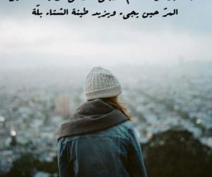 2013, عربي, and رمزيات image