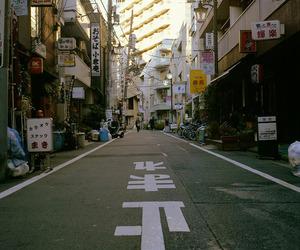 city, fujifilm, and hasselblad image