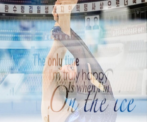 love skating, photo effects girl, and live love figure skate image