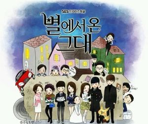 chibi, kdrama, and my love from the star image