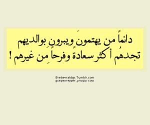 arabic and عربي arabic image
