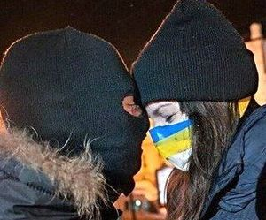 revolution and ukraine image