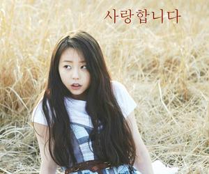 ahn sohee, wonder girls, and sohee image