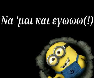 funny, message, and minion image