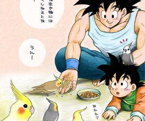 goku, gohan, and anime image