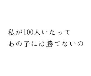 恋 and ことば image